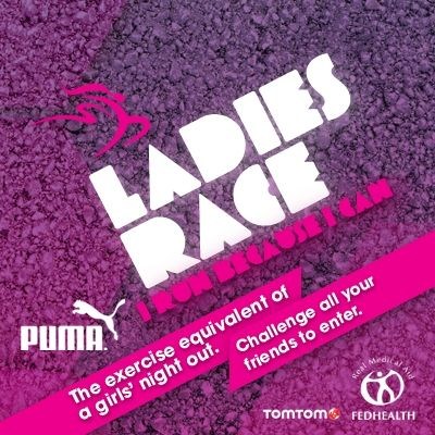 The exercise equivalent of a girls' night out. Challenge all your friends to enter. #TSrun #TSrunpink