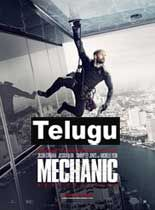 Mechanic: Resurrection (2016) Telugu Dubbed Full Movie Online DVDRip