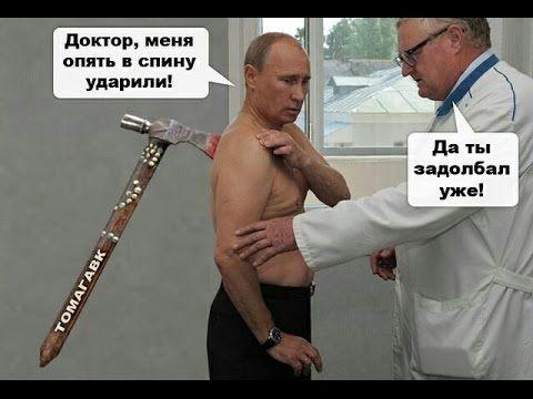 Сенатор США: мы напугали русских в Сирии. Теперь Россия начала бояться и...
