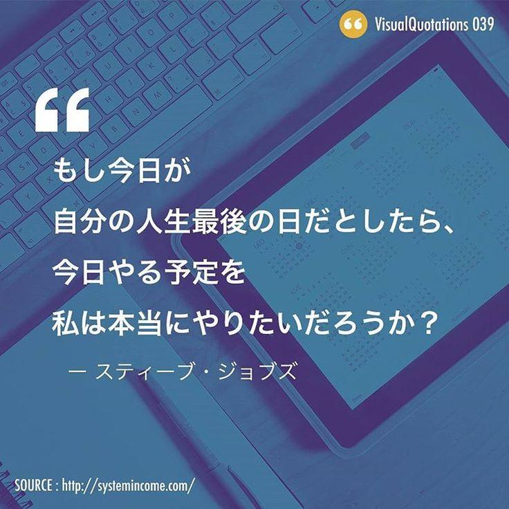 スティーブ・ジョブズの名言。 #デザイン #グラフィックデザイン #アート #名言 #写真 #design #graphicdesign #art #photo