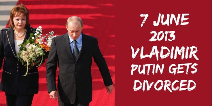 7 June 2013. Vladimir and Lyudmilla Putina officially announce their divorce on national TV