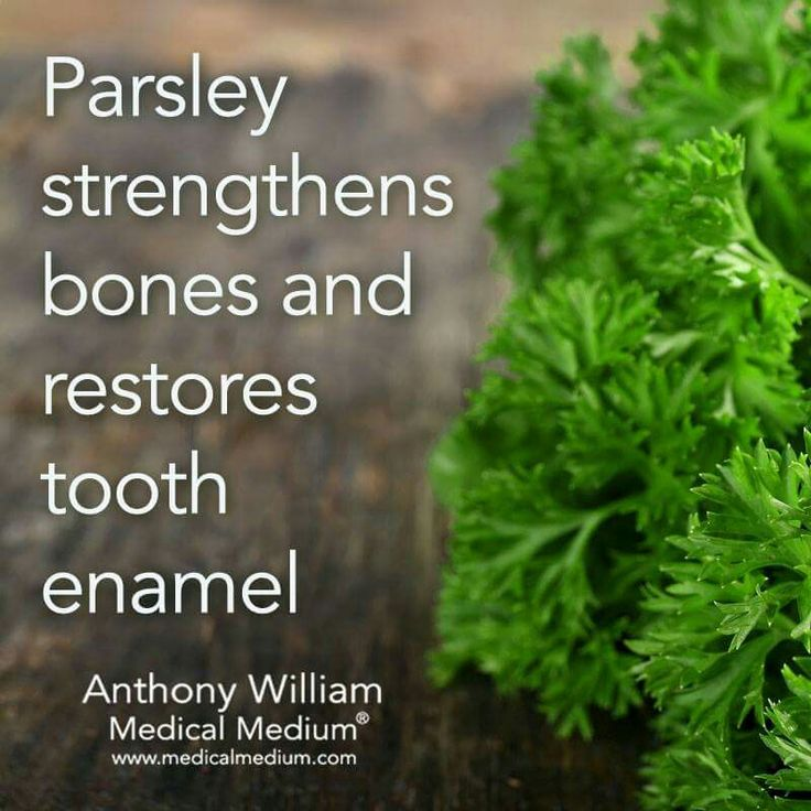 Parsley benefits - Strengthens bones. Restores tooth enamel.