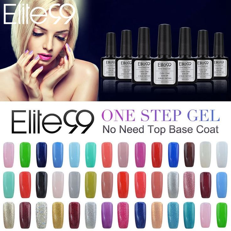 Buy Elite99 One Step Gel Nail Polish UV LED Lacquer Manicure No Need Base Top Coat Esmaltes. Click visit to check price