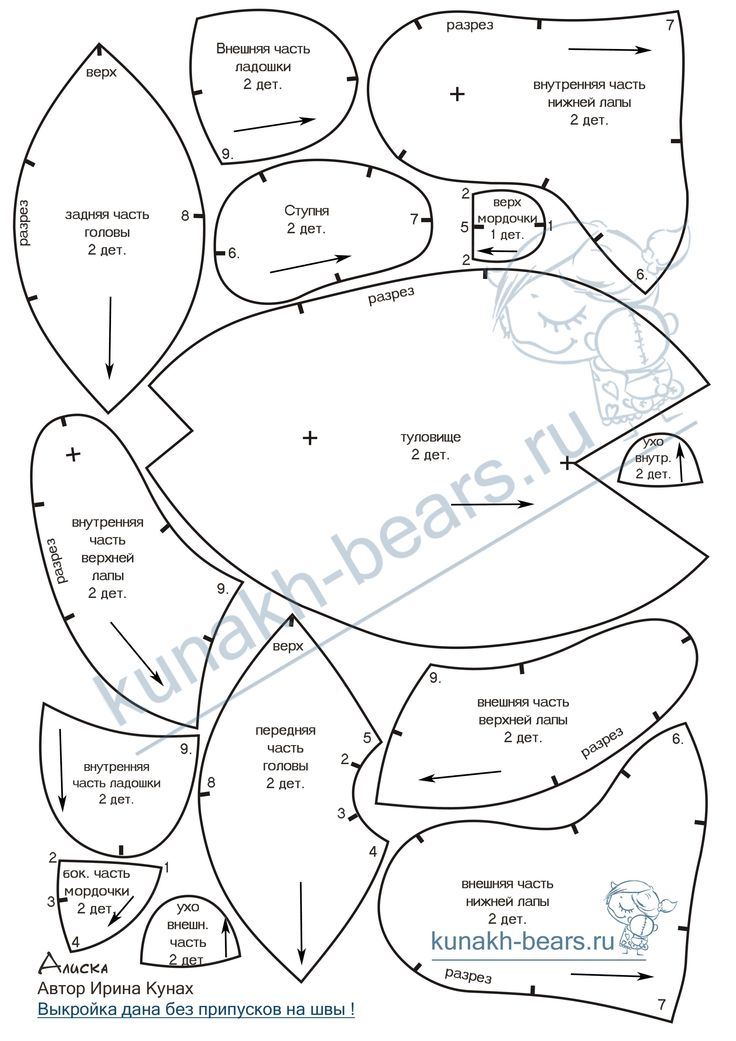 Stuffed Grizzly Bear Easy Patterns - Patterns Kid