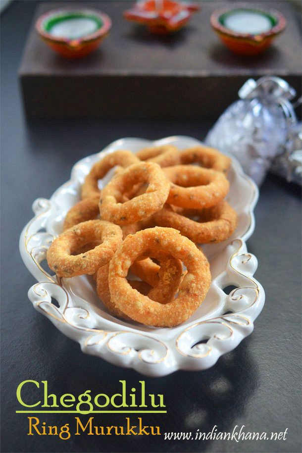 #vegan #glutenfree Andhra special Chegodilu or Ring Murukku is easy and perfect if you don't have murukku press/machine with you.