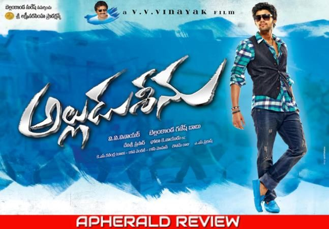 Alludu Seenu Review | LIVE UPDATES | Alludu Seenu Rating | Alludu Seenu (Srinu) (Sreenu) Review | Alludu Seenu Movie Review | Alludu Seenu Movie Rating | Alludu Seenu Telugu Movie Review | Alludu Seenu Movie Story, Cast & Crew on APHerald.com  http://www.apherald.com/Movies/Reviews/60584/Alludu-Sreenu-Telugu-Movie-Review-Rating/