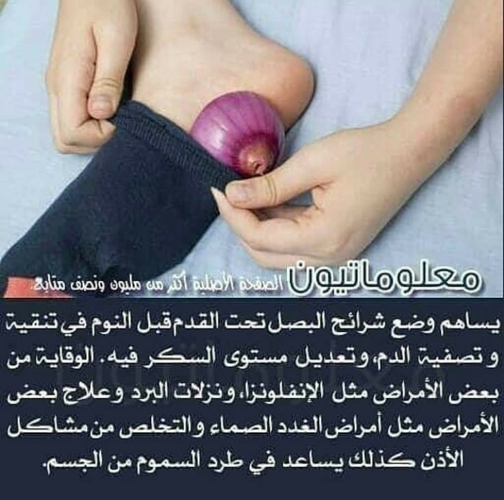 Pin By Fior Eterno On معلومات طبية Health Fitness Nutrition Health Facts Food Health Smoothies