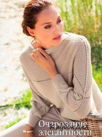 пуловер покроя «кимоно»