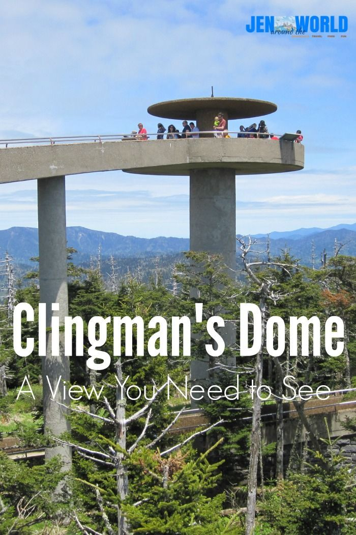 Clingman's Dome and the Beauty of the Smoky Mountains in Gatlinburg For more cool travel images check out danteharker.com