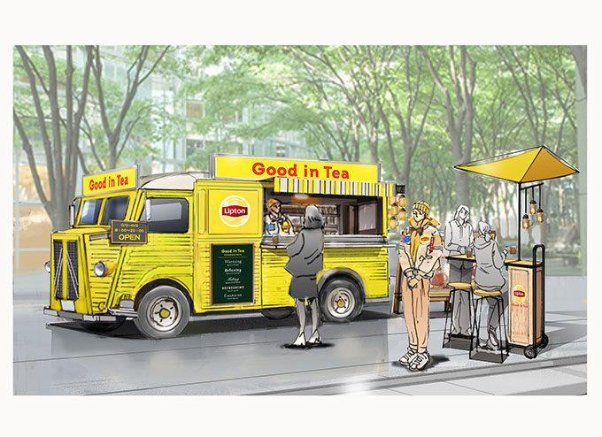 リプトンの新提案 ドライフルーツ入り紅茶をグランフロント大阪で期間