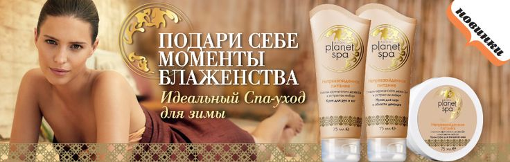 Уход за кожей лица - AVON Продукты