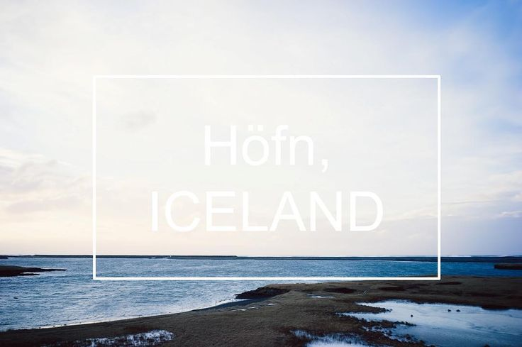 #Höfn #Iceland #호픈 #아이슬란드 #겨울여행 #오로라탐험