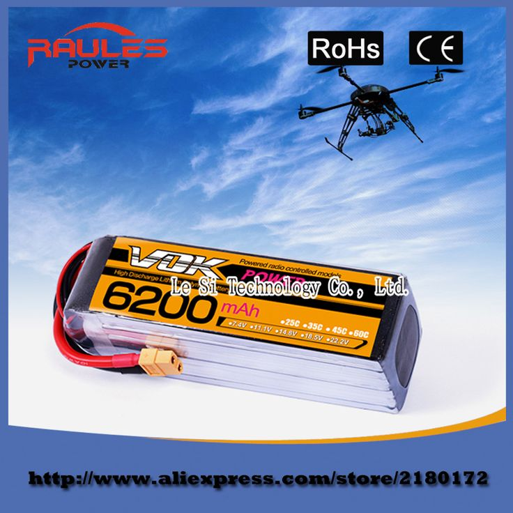 New Arrival VOK 4S 14.8V 35C 6200mAh Lipo RC Battery XT60 for RC Helicopter RC Airplane RC Hobby Free shipping //Price: $US $45.00 & FREE Shipping //     #toys