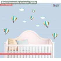 Αερόστατα και σύννεφα, αυτοκόλλητα τοίχου