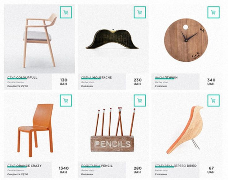 Simple ways to display products in a list. Maybe click more info to see product specs.