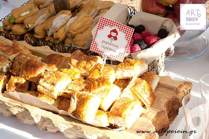 παραδοσιακή τυρόπιτα! www.artopoiein.eu