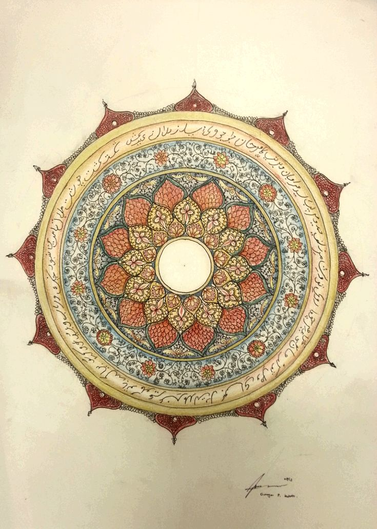 Islamic Floral Art