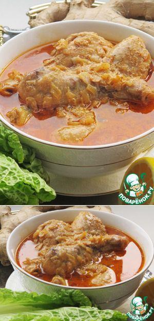 Цыпленок карри - кулинарный рецепт