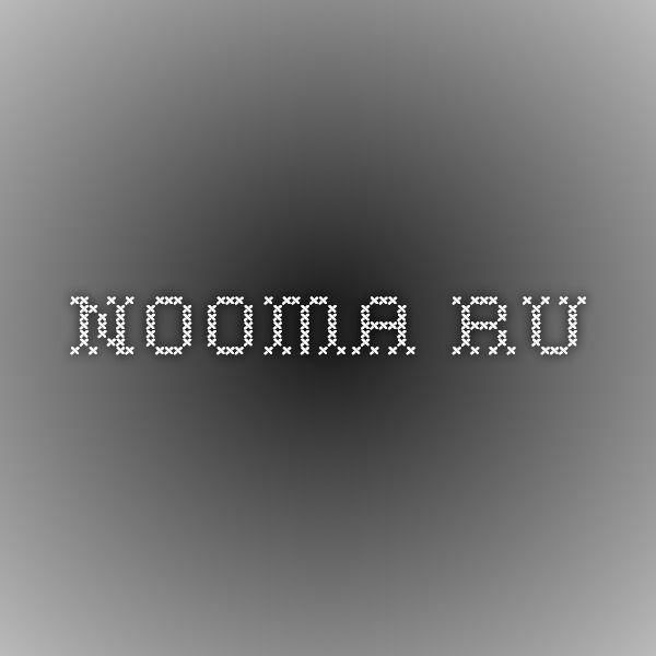 nooma.ru