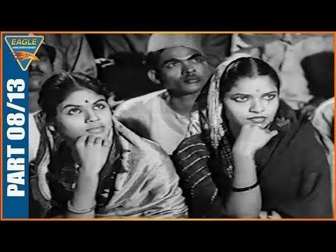 Chandralekha 1948 Hindi Movie Part 08/13 | T. R. Rajakumari M. K. Radha Ranjan || Hindi Old Movies