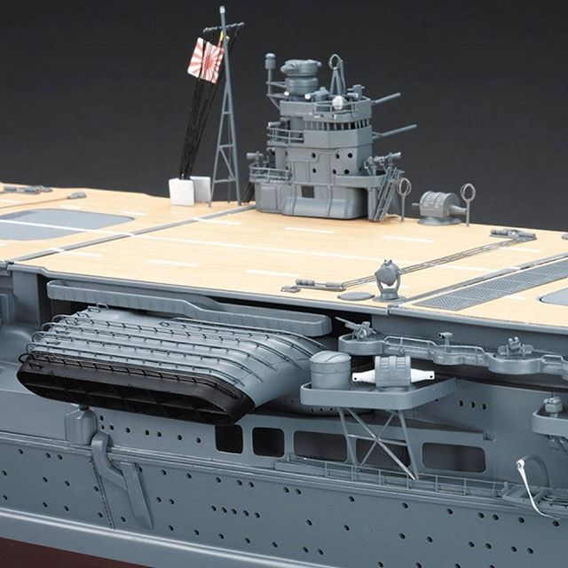Here's a great close up of the IJN Akagi, iconic flagship of the Imperial Japanese Navy!