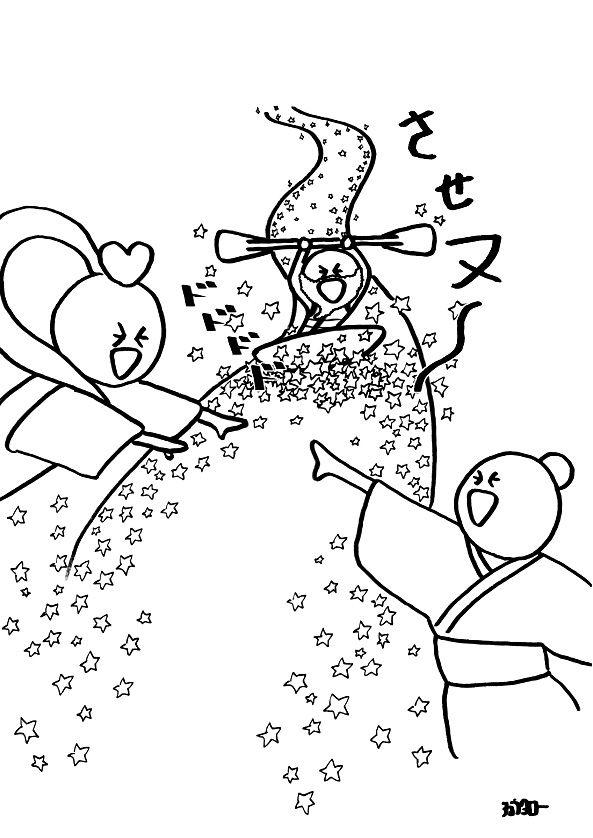 """""""させヌ~"""" #ikuzokun #art #illustration #kawaii #smile #gif #七夕 いくゾ~くん いくゾ~くん いくゾ―くん いくぞ~くん いくぞ~くん いくぞーくん イクゾ~くん イクゾ~くん イクゾーくん イクゾークン イクゾ~クン イクゾ~クン ikuzokun"""