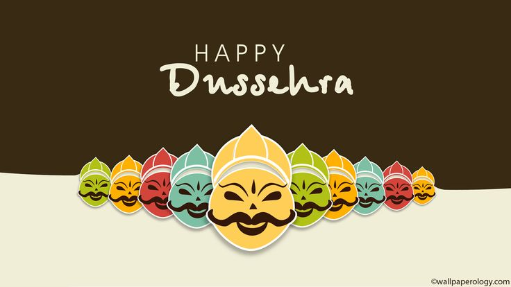 Idyll Dental: Wish you a Very Happy Dussehra… a881cf578cbc38bc7ffd3ab6aa7ed646  dussehra images hd picture