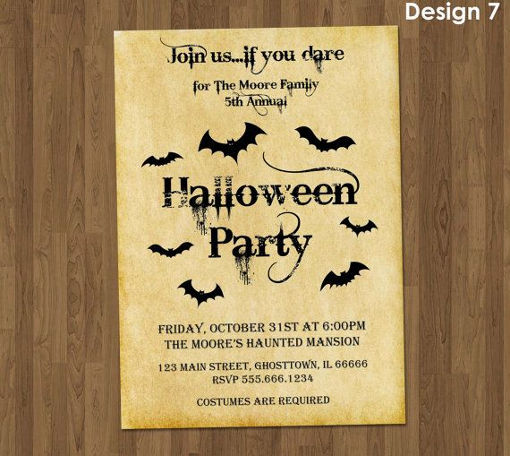halloween invite adult halloween by kidspartyprintables on etsy - Creative Halloween Party Invitations