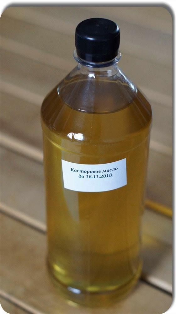 Касторовое масло из Индии - чистка организма и кишечника Производство: Индия, фасовка 1литр, нерафинированное, первый холодный отжим КАСТОРОВОЕ МАСЛО является отличным противомикробным и противовоспалительным средством. Применение касторового масла при порезах, ожогах, хроническом геморрое и трофической язве оказывает заживляющее и антисептическое действие. Известно, что древние племена, проживавшие на территории Эфиопии, натирались им для защиты кожи и придания ей блеска. По сведениям Ге...