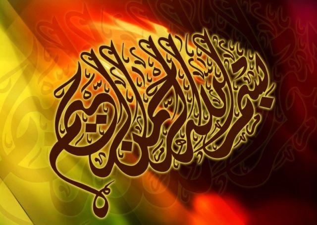 Mulailah dengan Bismillah…!