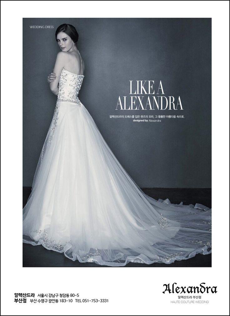 Korea Wedding Dress, Alexandra 알렉산드라 웨딩드레스