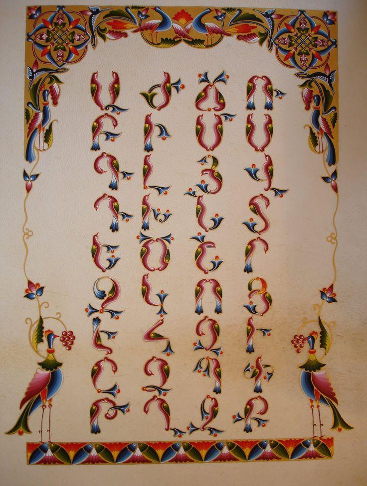 Handmade from Armenia: Bird Letters (Թռչնագիր)