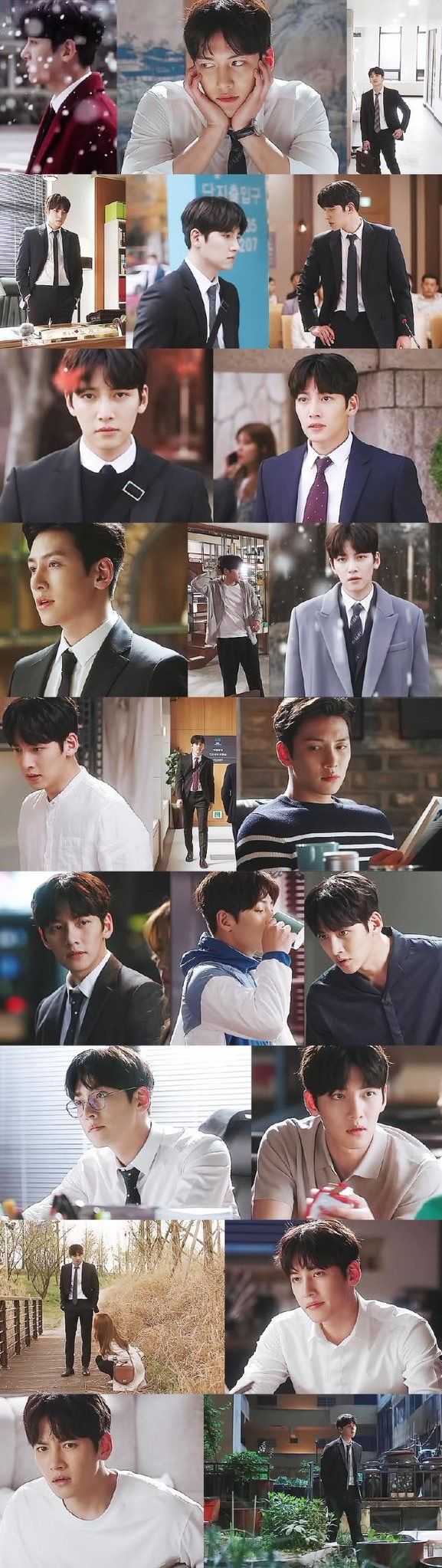 Ji Chang wook in 'Suspicious Partner'
