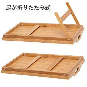 Amazon|トレーテーブル ミニテーブル ちゃぶ台 省スペース 50×30×23cm 天然竹製 折りたたみ式 FT01 HANKEY|座卓・ちゃぶ台 オンライン通販
