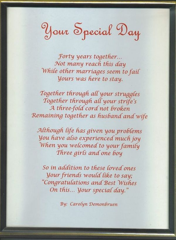 Marriage Quotes For Parents