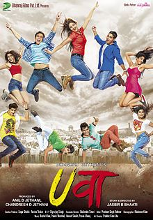 Uvaa [26-Jun-2015]  Genres: #Comedy, #Drama Lead Actors: Om Puri, Sanjay Mishra, Jimmy Shergill Director: Jasbir Bhaati