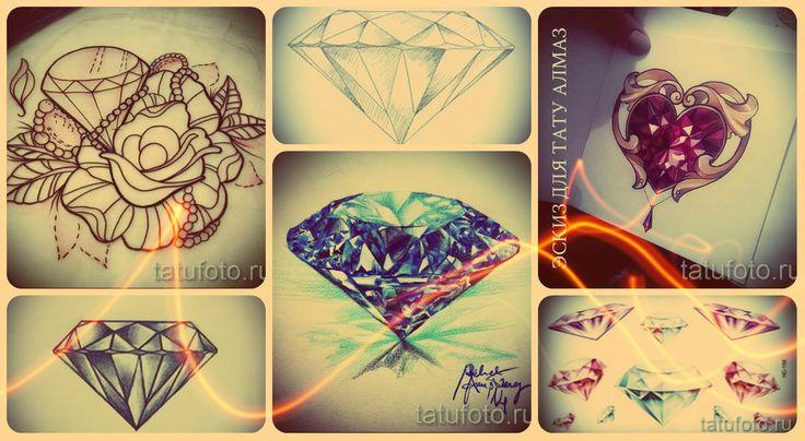 Эскизы тату алмаз - примеры интересных рисунков для татуировки