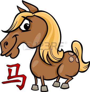 Cartoon illustrazione di cavallo Oroscopo cinese Segno zodiacale photo
