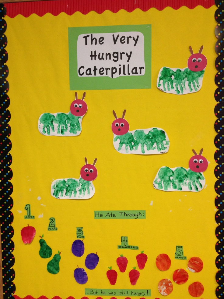 The Very Hungry Caterpillar infant room bulletin board!
