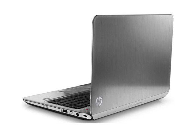 srebrny #laptop #hp w dobrej cenie... http://netgeeks.pl/laptop-do-2500-zl/