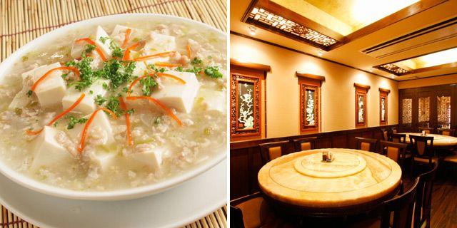 横浜中華街にあるクチコミNo.1の本格中華なら心龍(シンロン)。食べログベストレストランに選出!【元祖 白麻婆豆腐の店】が人気の本格中華料理店です。元町・中華街駅より徒歩5分で、エビチリ、北京ダックが人気。格安ランチ、宴会も受付中。
