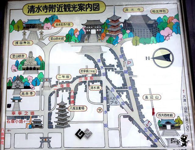 京都推薦1日散步地圖 清水寺周邊古味街道巡禮:清水坂、三年坂、二年坂、寧寧之道、石塀小路、八坂塔、八坂神社    跟著不羈去旅行