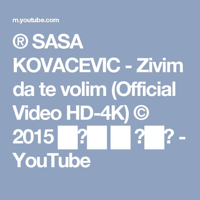 ® SASA KOVACEVIC - Zivim da te volim (Official Video HD-4K) © 2015 █▬█ █ ▀█▀ - YouTube
