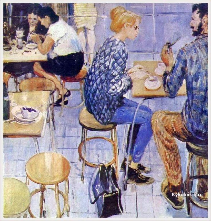 1971 Пименов Юрий Иванович (Россия, 1903-1977) «В кафе» (2)