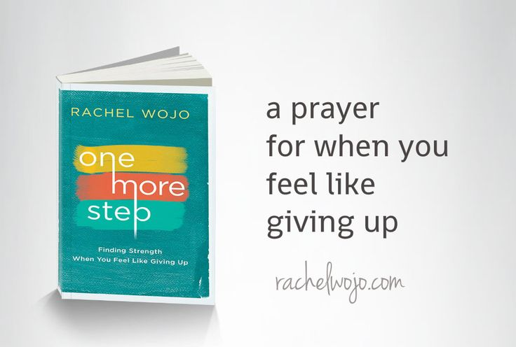 Printable prayer to share: a prayer for when you feel like giving up