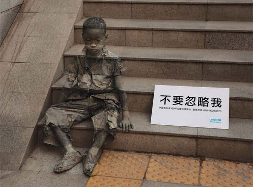 Don't ignore me! The advertising campaign by +UNICEF is putting Chinas 1.5 million underprivileged kids in the spotlight. 3D street art