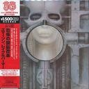 Brain Salad Surgery [Cardboard Sleeve] Emerson Lake & Palmer [CD]
