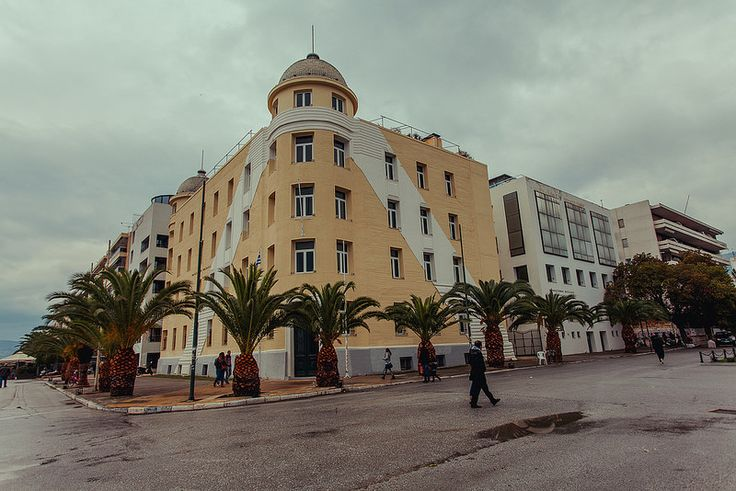 University of Thessaly, Volos, Greece