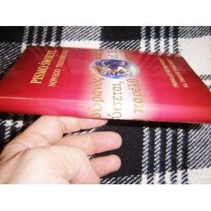 Polish New Testament with references and notes / Pismo Swiete Nowego Testamentu / Przeklad Ekumeniczny Na Trzecie Tysiaclecie $49.99