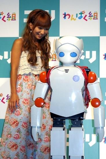 Robot Boyfriend? 辻希美、最新ロボットに思わず「うちの子どもより賢い」@Optivion #love #amor #muahaha